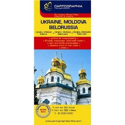Ukraine, Moldova Belorussia - Cartographia