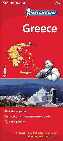 Greece - folded map by Michelin