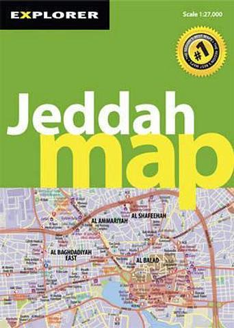 Saudi Arabia - Jeddah - City Map
