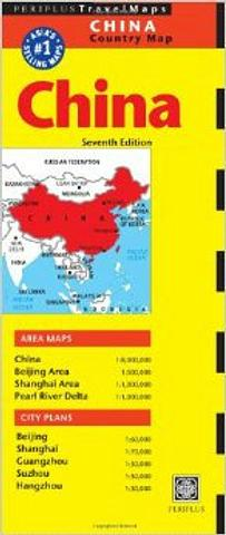 China - folded map by Periplus