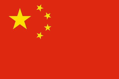 China Flag - 1800mm x 900mm
