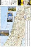 Israel Adventure Travel Map - National Geographic