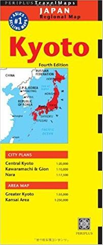 Kyoto - City Map by Periplus