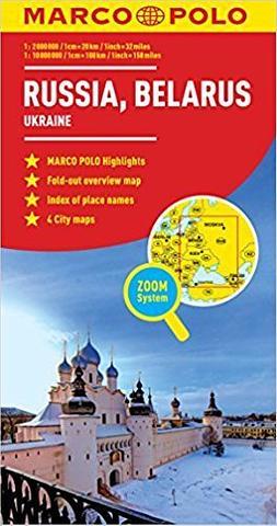 Russia, Belarus, Ukraine, Estonia, Latvia, Lithuania, Kalingrad  - folded map by Marco Polo